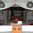 初詣・鎌倉宮