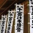 鎌倉最古の寺・杉本寺