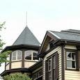 横浜山手・外交官の家