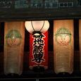 鎌倉・宝戒寺