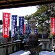 鎌倉:建長寺・半僧坊