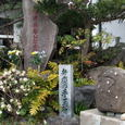 鎌倉:満福寺