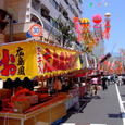 平塚:七夕祭り