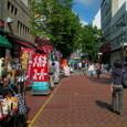 横浜:伊勢佐木モール
