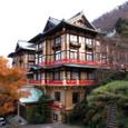 箱根:富士屋ホテル